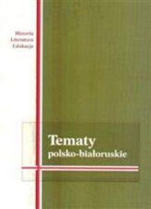 tematy-polsko-bialoruskie